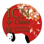 logo_icn-chine